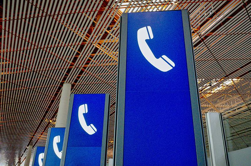 Borne téléphonique